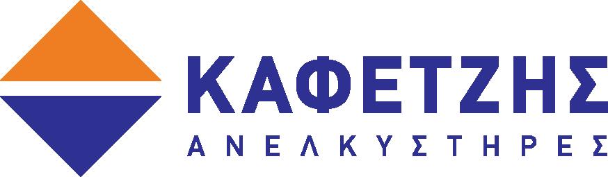 www.kafetzisanelkystires.gr